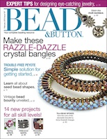 Bead & Button, February 2012