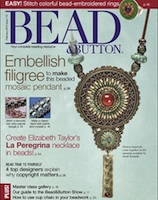 Bead & Button, February 2013
