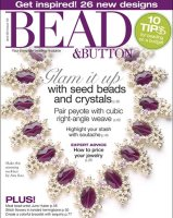 Bead & Button, April 2014